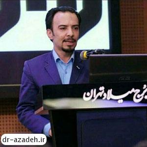 سایت رسمی مصطفی آزاده مدرس عربی ونوس