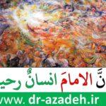 عربی پایه دوازدهم درس دوم