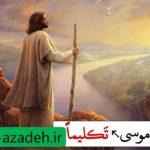 عربی پایه دوازدهم درس چهارم