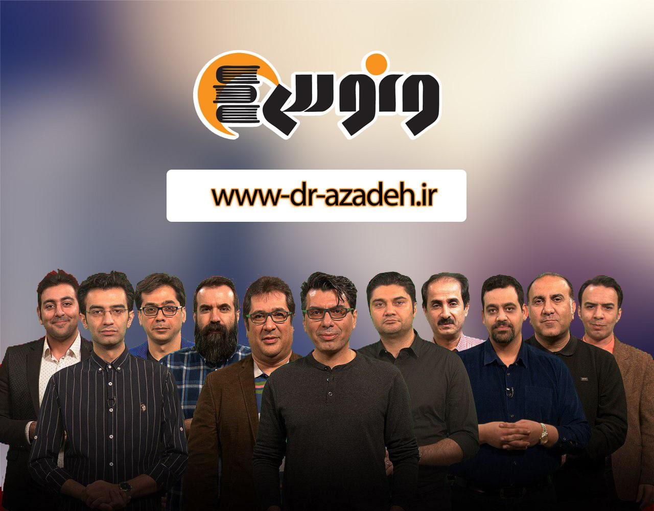 اساتید مشهور موسسه ونوس عربی آزاده
