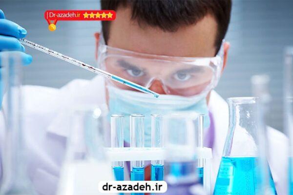 دانشگاه های که رشته علوم آزمایشگاهی دارند