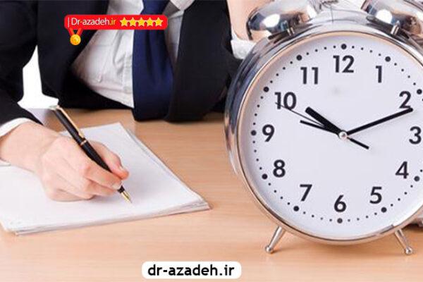 بهترین روش های مدیریت زمان