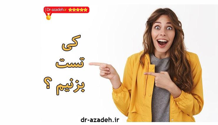 چه وقت، بعد از مطالعه درس عربی تست بزنیم؟