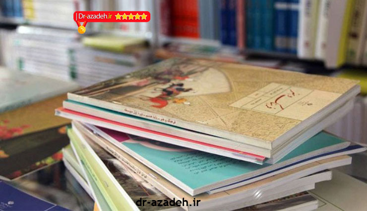 آخرین مهلت ثبت سفارش کتاب درسی دانش آموزان