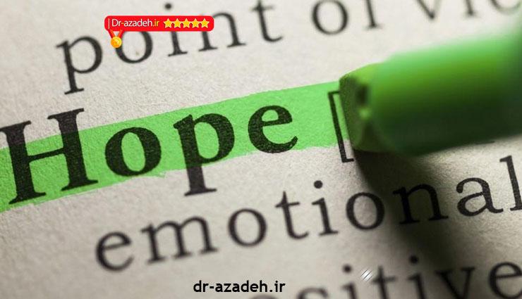 نا امیدی را کنار بگذار!!