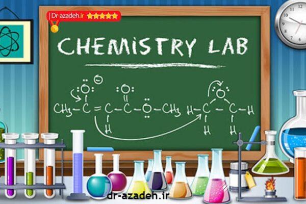 نکات مهم شیمی برای کنکور
