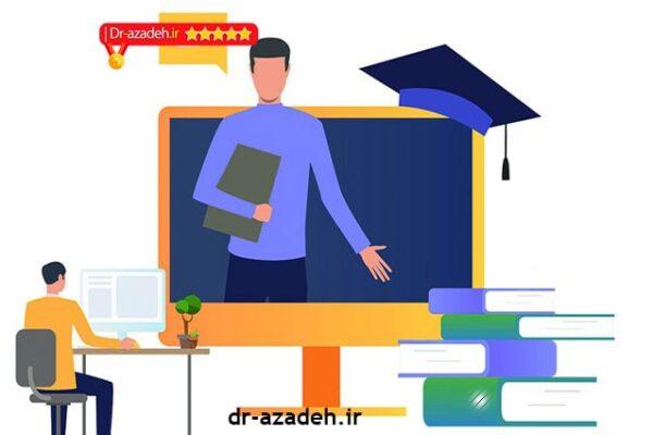 با آموزش مجازی خداحافظی کنید!!