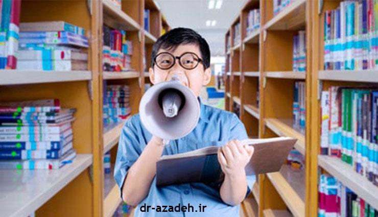 در مکان های شلوغ مطالعه نکنید!!