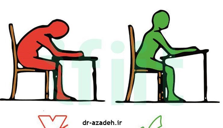 صحیح نشستن حین مطالعه در کاهش خواب الودگی موثر است.