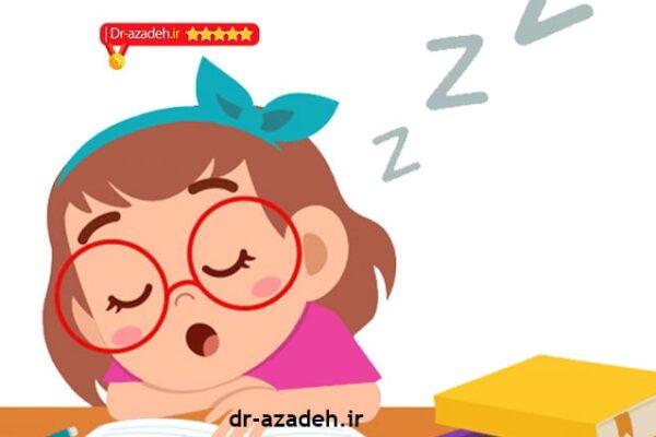 اگه خسته ای، درس نخون!!!